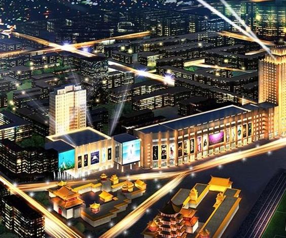 天津华联东达国际广场