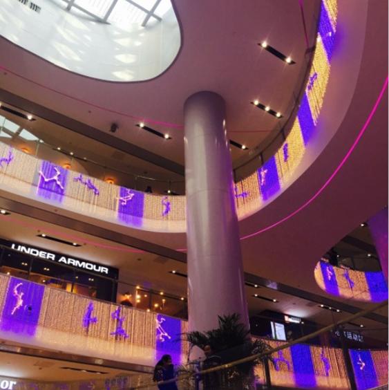 天津国贸购物中心