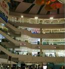 天津银河国际购物中心