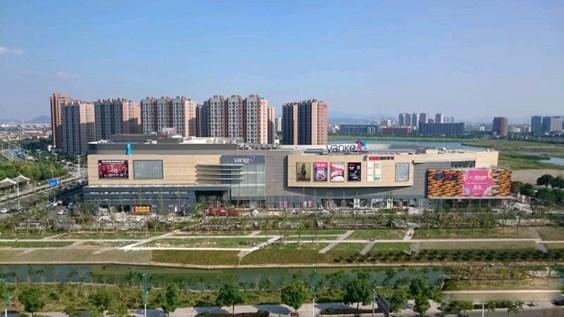 宁波1902万科广场