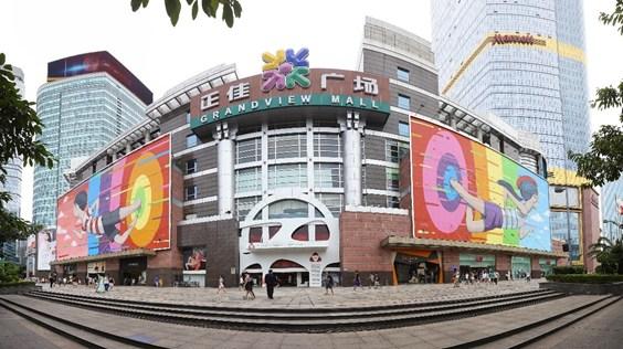 广州正佳广场