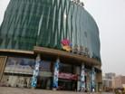 北京爱琴海购物公园