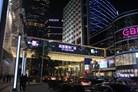 广州高德置地广场