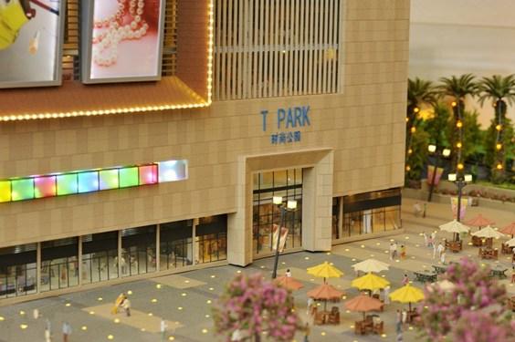 惠州T PARK时尚公园