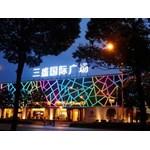 扬州三盛国际广场