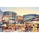 扬州华懋购物中心