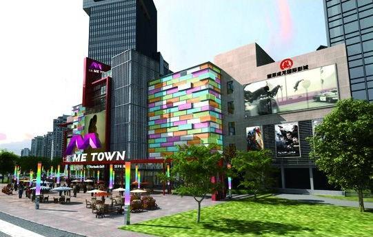 昆明七彩METOWN购物中心