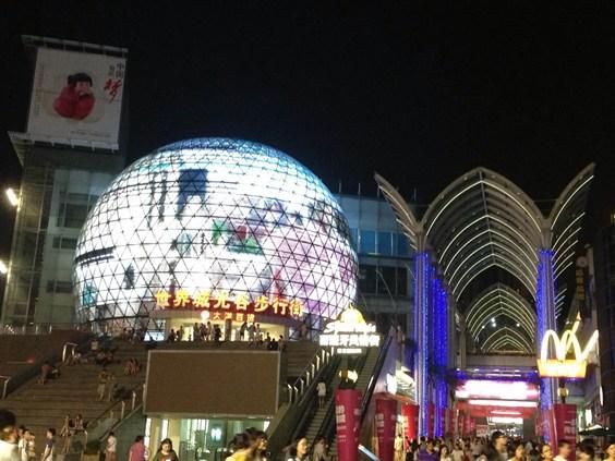 武汉世界城光谷步行街