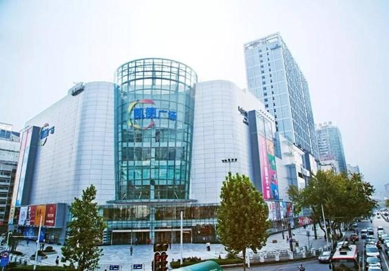 武汉凯德广场·武胜
