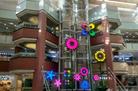 武汉泛悦mall