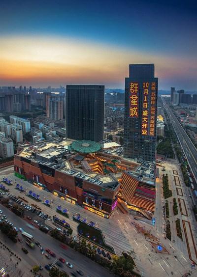 武汉福星惠誉·群星城