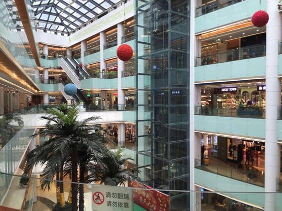 武汉维佳佰港城