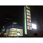 深圳iCO时尚购物领地