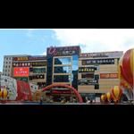 深圳uupark百易广场