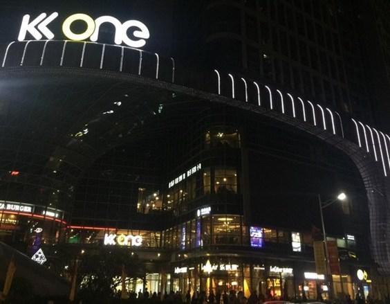 深圳京基福田kk one