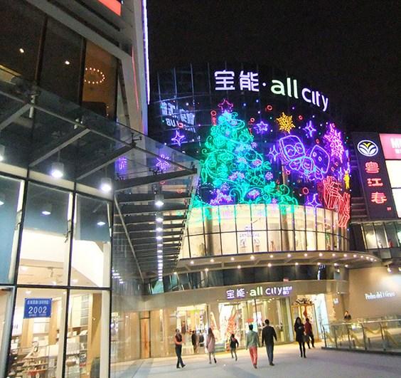深圳南山宝能allcity购物中心