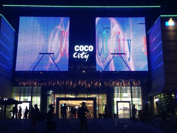 深圳星河COCO City