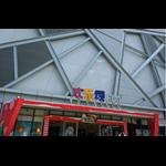 深圳欢乐颂购物中心