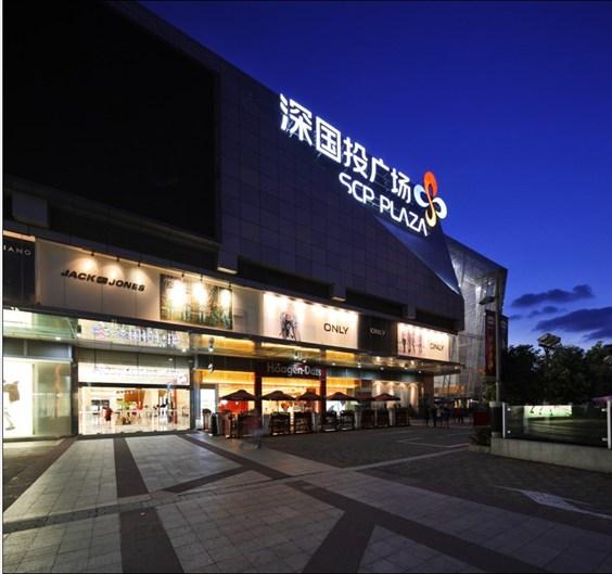 深圳深国投广场