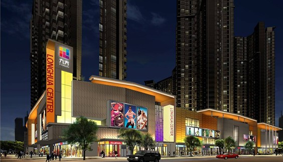 深圳龙华九方购物中心