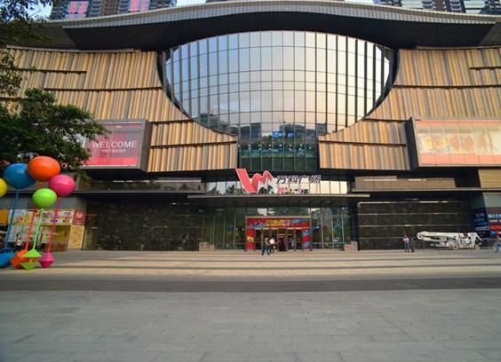 深圳龙岗万科广场