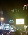福州五四北泰禾广场
