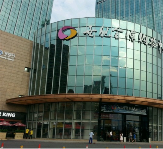 项目库 福州闽江世纪金源购物中心  开业状态 品牌调整 招商状态 项目