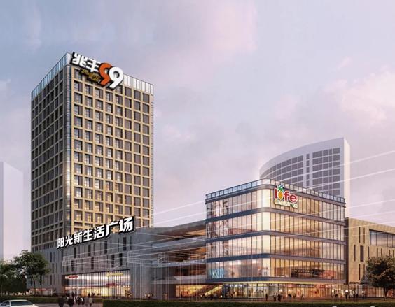 苏州兆丰99·阳光新生活广场