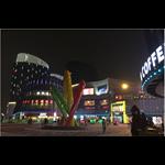 苏州繁花中心