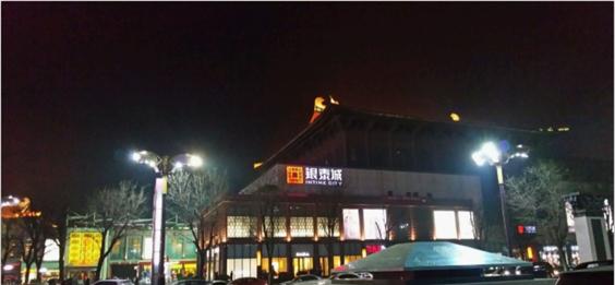 西安曲江银泰城