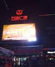西安李家村万达广场