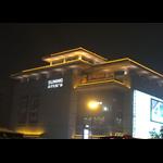 西安苏宁易购广场