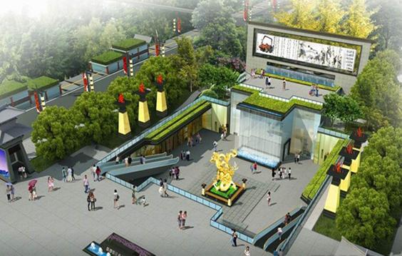 西安镐都假日商业广场