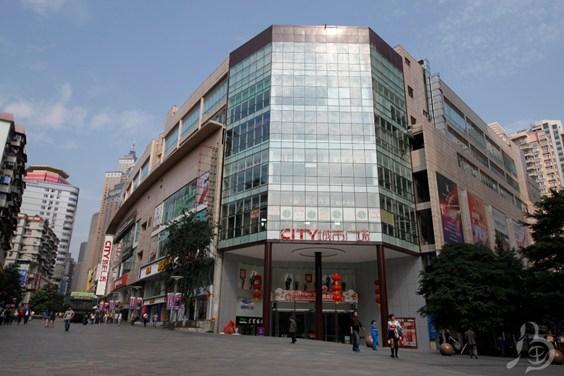 重庆CITY城市广场