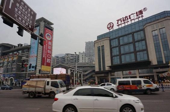 重庆万州万达广场