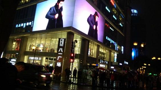 重庆八一广场·81 PLAZA