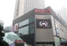 重庆南坪万达广场