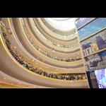 重庆爱琴海购物公园