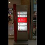 重庆百联上海城购物中心