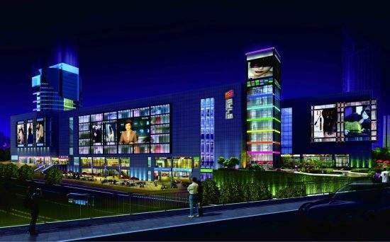 重庆盛汇·鑫苑广场