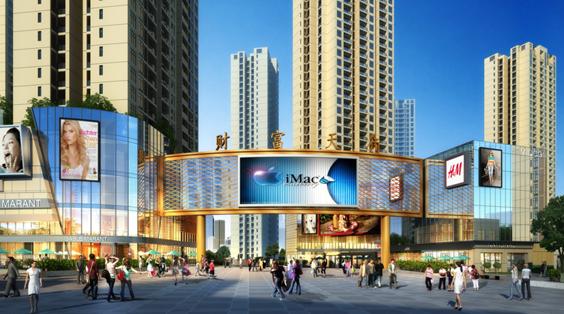 重庆绿港财富广场