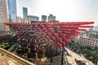 重庆PARK108国泰优活城市广场
