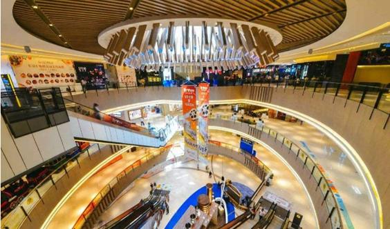 重庆长嘉汇购物公园