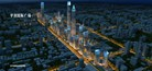 长沙华创国际广场