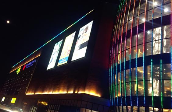 青岛东方城购物中心