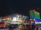 青岛伟东乐客城