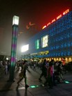 洛阳泉舜购物中心