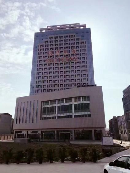武汉长征综合大楼