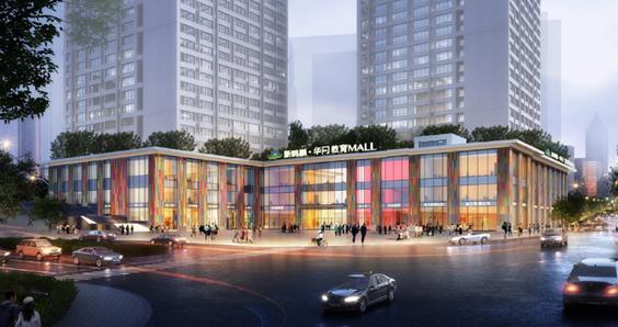 重庆新鸥鹏教育mall