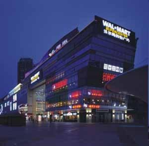 惠州港惠购物中心